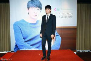 "[PICS] 130111 Yoochun's ""Media Day Activity"" in Beijing 32"